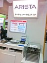 7508 exhibited at Cloud Computing Expo 2012, Tokyo